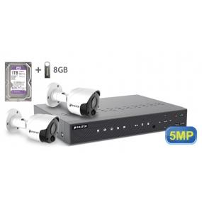 BALTER АHD комплект для видеонаблюдения, 4-кан DVR с 1TB, 2 x 5MP наружные камеры с ИК,  2 x18m кабель