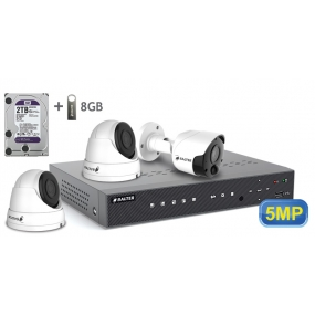 BALTER АHD комплект для видеонаблюдения, 4-кан DVR с 2TB, 3x 5MP камеры с ИК,  3x18m кабель