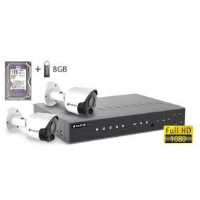 BALTER АHD комплект для видеонаблюдения, 4-кан DVR с 1TB, 3x 2MP наружные камеры с ИК,  3x18m кабель